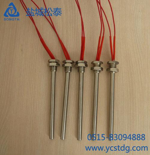 电热管的接线方法
